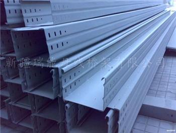 加强型大跨距电缆桥架